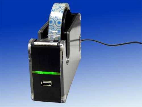 USB HUB tape dispenser