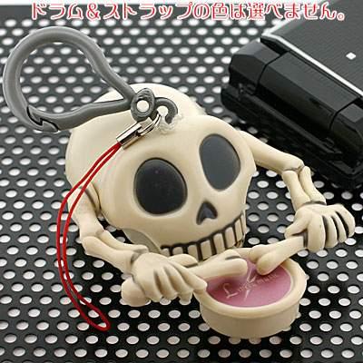 Strap skull