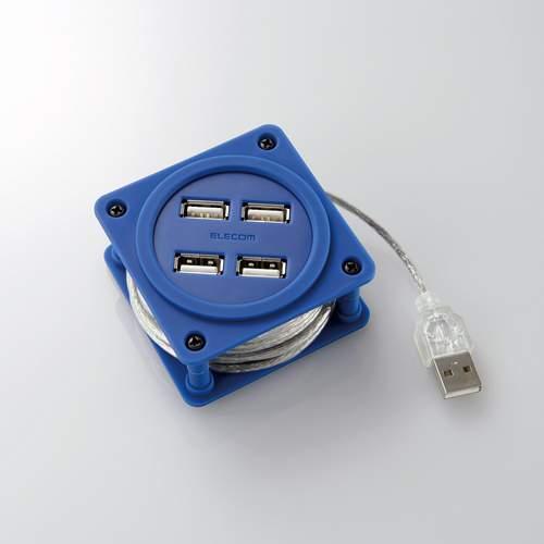 Retractable USB Hub