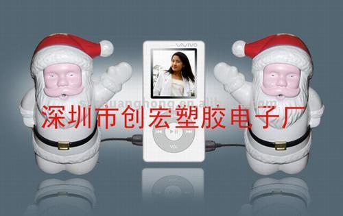 Christmas speakers
