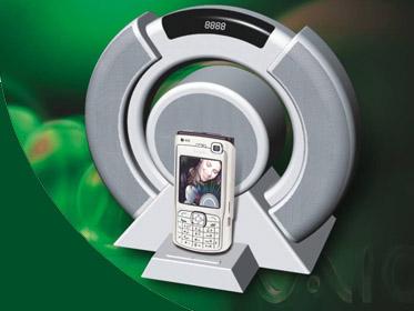 Speaker Design For Ipod and Cellular Phone