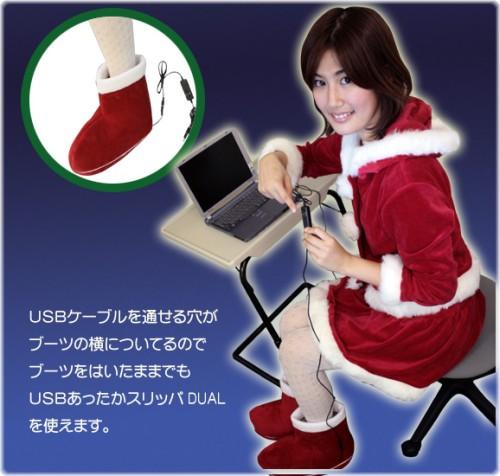 USB Santa claus shoes