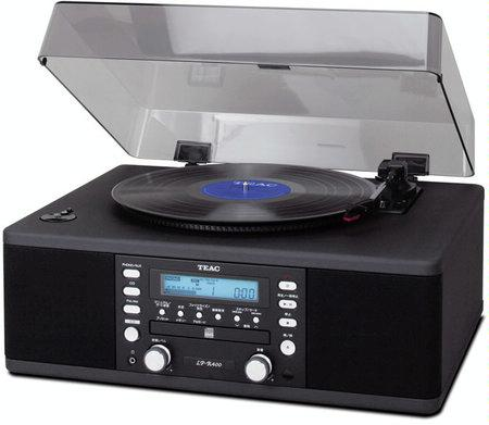 Turntable CD Recorder and Radio