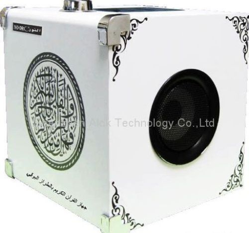 audio speaker for schoole and mosque