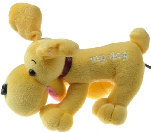 USB Puppy Cam