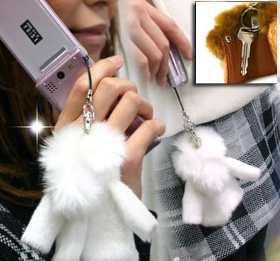 Fur Coat Key Cover Cell Phone Strap