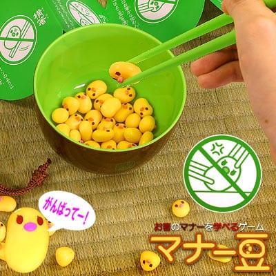 446-manner-beans_lrg