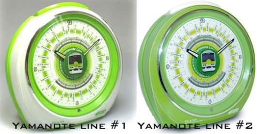 yamanote-line-alarm-clock