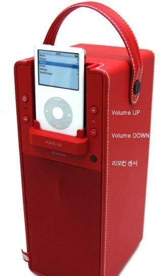 Porto Go Portable Speaker For iPod