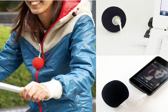 Music Balloon portable amplified speaker