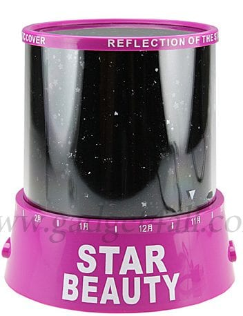 STAR BEAUTY Mini Star Projector
