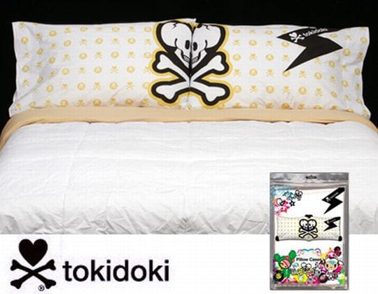 DOUBLE SKULL PILLOW CASE SET
