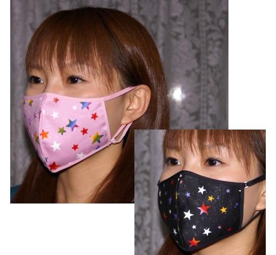 swine-flu-mask-protection