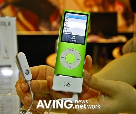 voice controller 'AITALK' to control your iPod