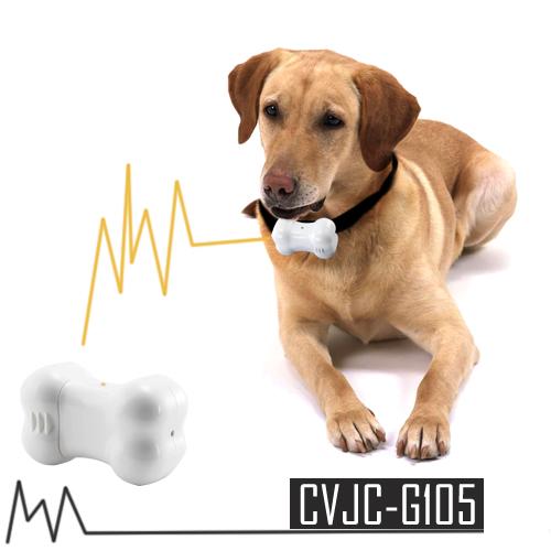 Smartdog Bark Stop Collar with Alert
