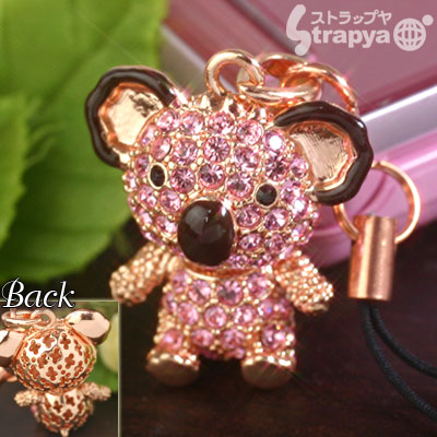Swarovski Jewelry Turtle Cell Phone Strap