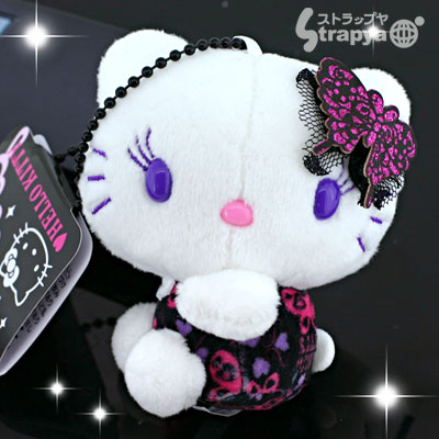 Hello Kitty Ageha Baby Doll Ball Chain