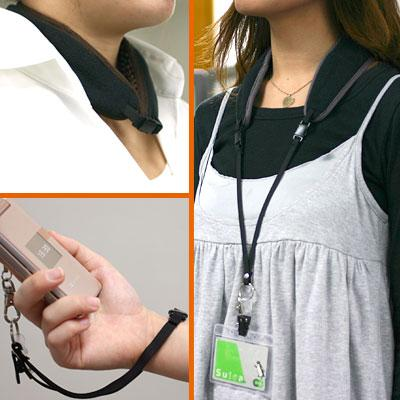 Neck Warmer Cell Phone Strap