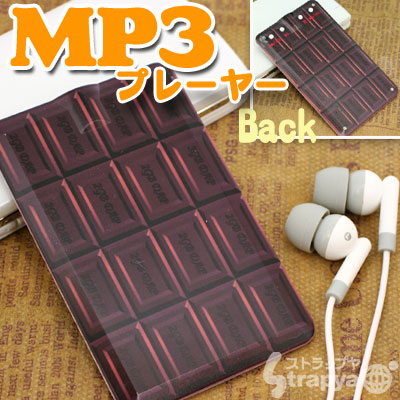 Music Card MP3 Player