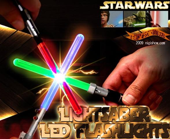STAR WARS LED Lightsaber Carabiner Flashlight