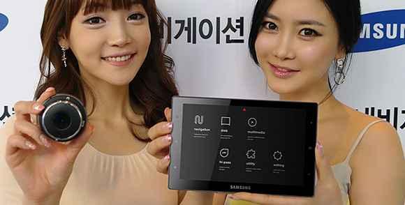 Samsung Navigation Tablet