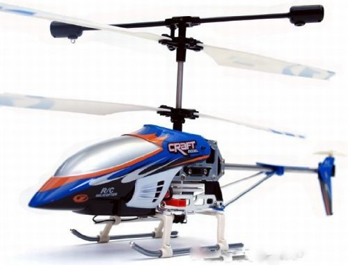 Model 3.5 Channel Metal Gyro RC Helicopter