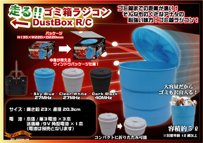 Running RC Garbage Can