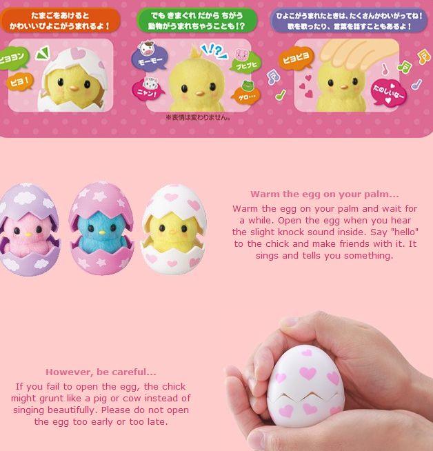 Kimagure Piyoko Chick Toy
