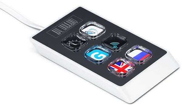 Optimus mini six keyboard