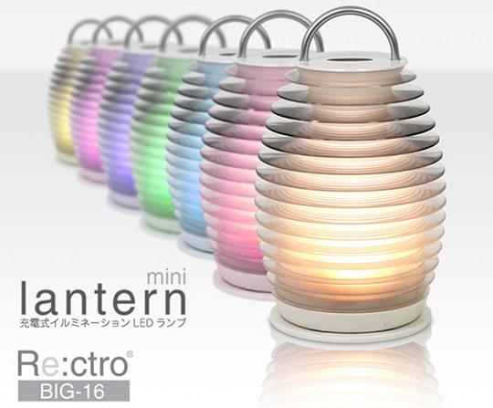 Rechargeable LED illumination lamp