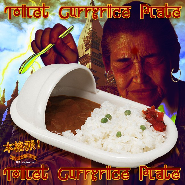 The Toilet Curry Rice Plate