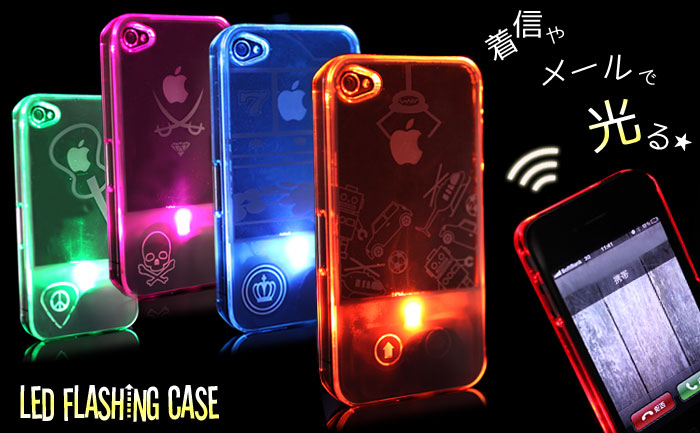 LED Flashing Case for iPhone 4S/4
