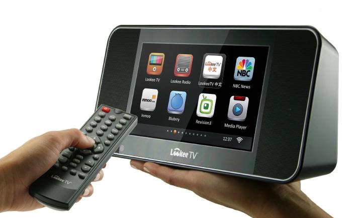 HD Internet TV & Internet Radio Desktop Player