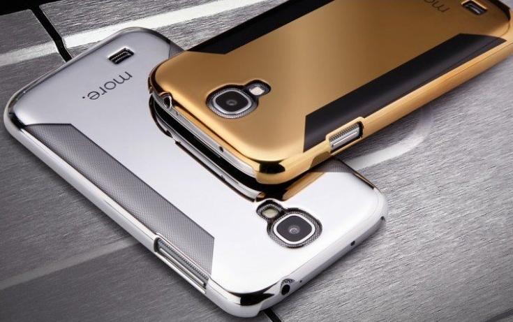 Para Metallic for Samsung Galaxy S4 (Dark Gold)