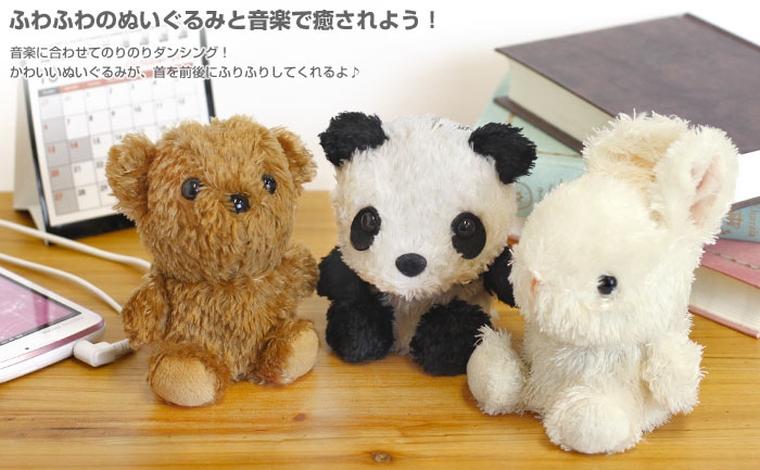 Nori Nori Friends Plush Doll Dancing Speaker