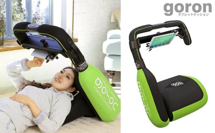 Goron Easy View Tablet Cushion
