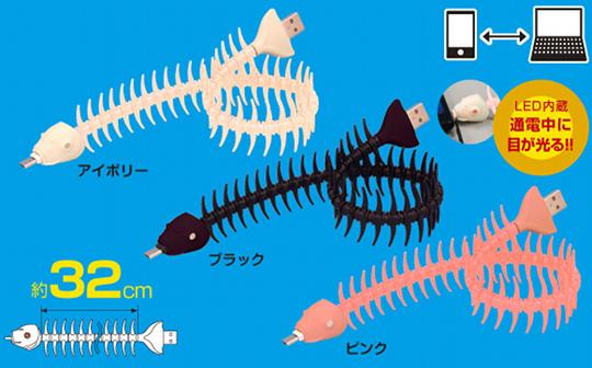 na-cord-usb-extension-cord-fish