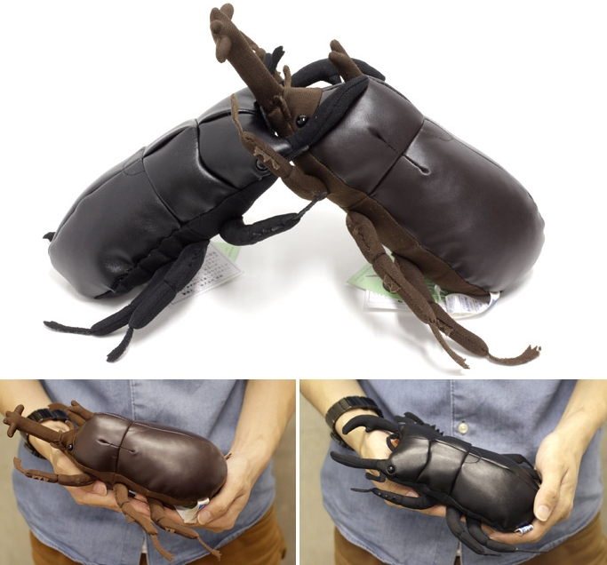 Insect Plush Doll
