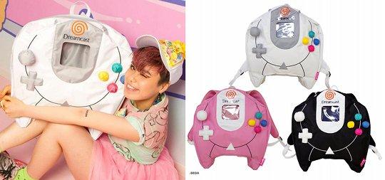 sega-dreamcast-controller-backpack-bag-1