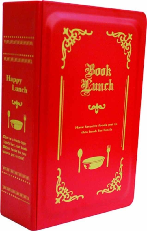 Book Style Bento Lunch Box