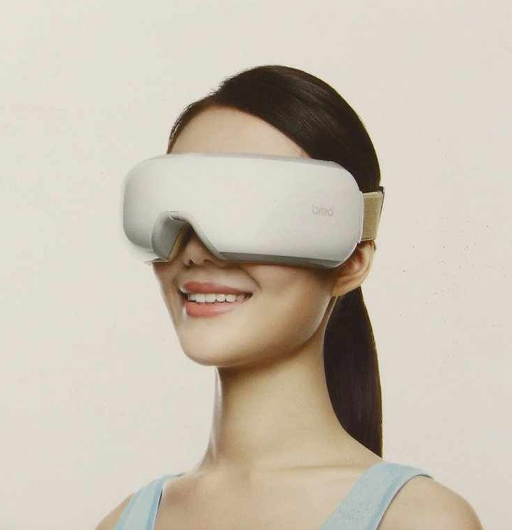 Wireless Digital Eye Massager with Heat Compression and Music