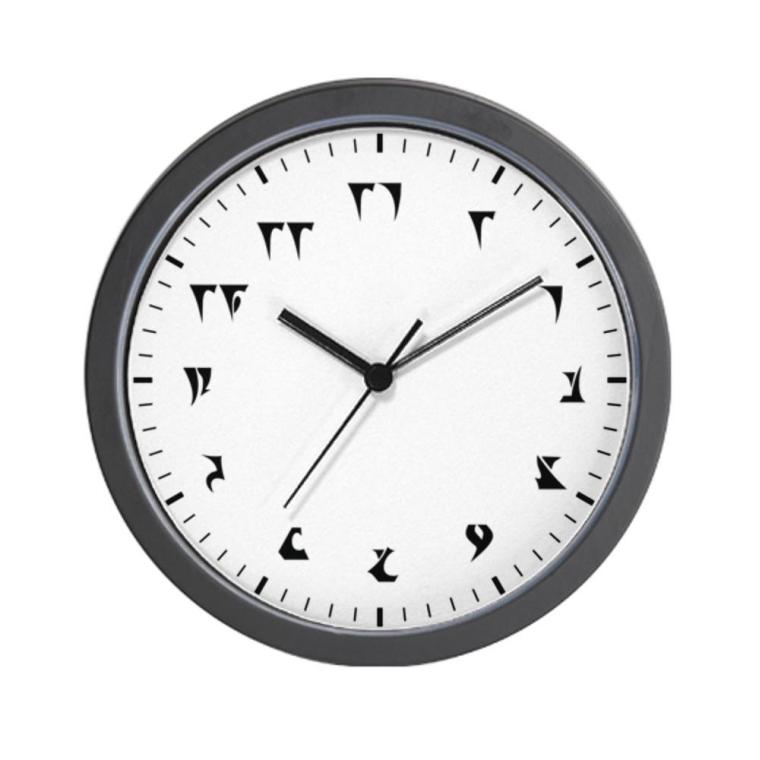 Klingon Wall Clock