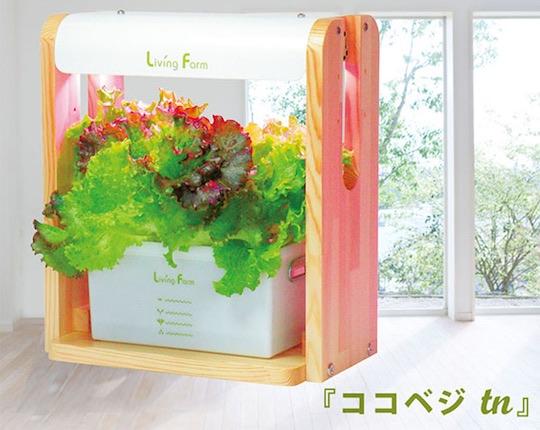 living-farm-coco-veggie-tn-hydroponic-growbox-1