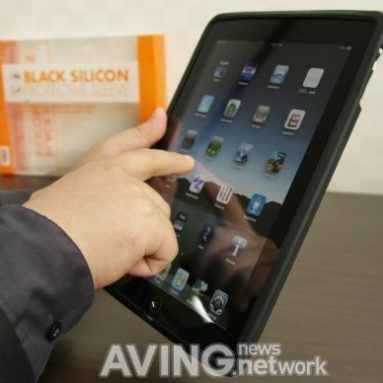 Macally to launch its silicone case 'mSuitPad' for Apple iPad