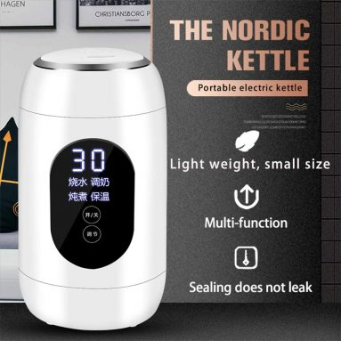 Coffee Flask, Portable Smart Electric Mug