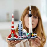 LEGO Architecture Skylines: Tokyo 21051 Building Kit