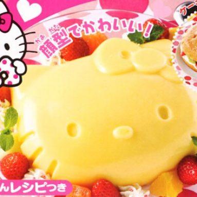Hello Kitty Pudding Maker