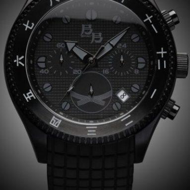 Black Belt Spirit Watch