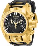 Invicta Reserve Men's 52mm Watch