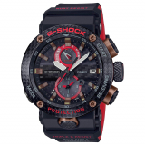 Men's Casio G-Shock Gravitymaster Limited Edition Watch